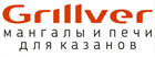 Grillver