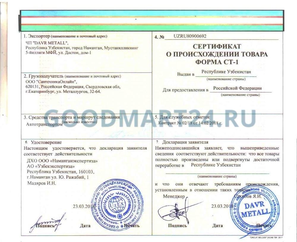 Узбекский чугунный казан 16 л. плоское дно, с крышкой - фото 11793