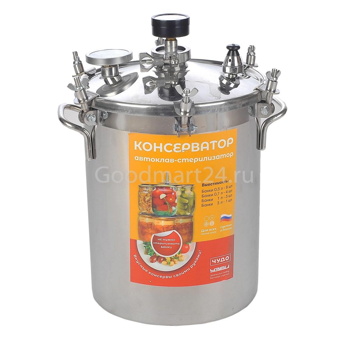 Автоклав Консерватор 14 л. нержавеющая сталь, термометр, манометр