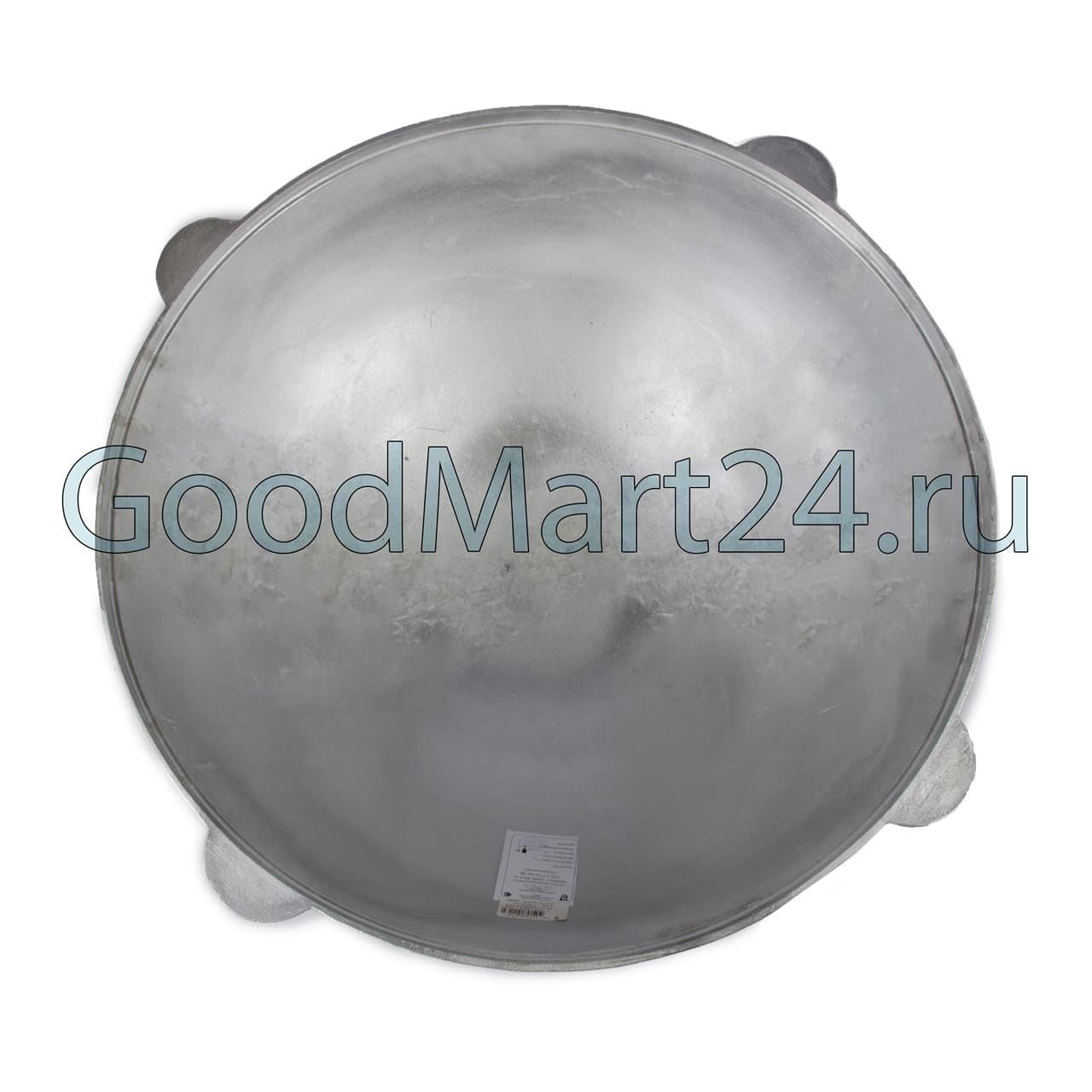 Алюминиевый казан 40 литров Балезинский ЛМЗ