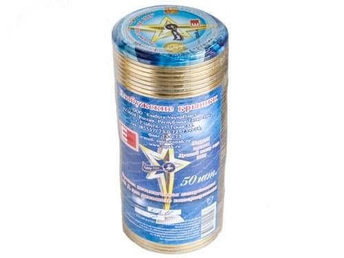Крышка для консервирования Елабуга 50 шт. СКО 1-82