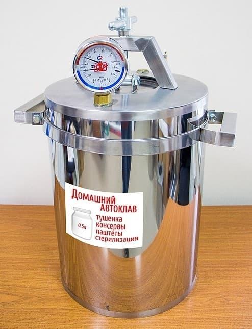 Автоклав Нефор 28 л. из нерж. стали 4 мм. для всех плит