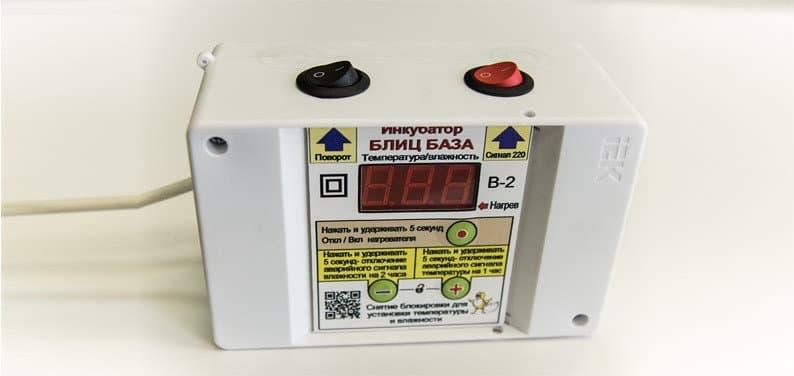 цифровой инкубатор с гигрометром на 630 яиц блиц отзывы