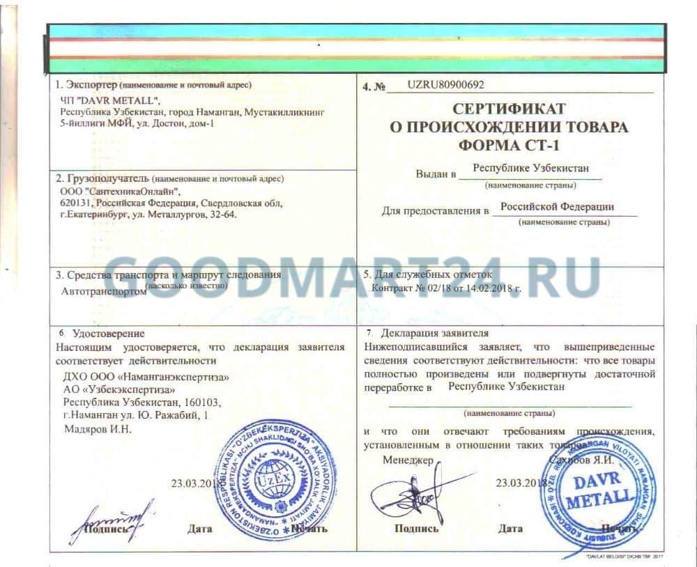 Узбекский чугунный казан 8 л., плоское дно - фото 5732