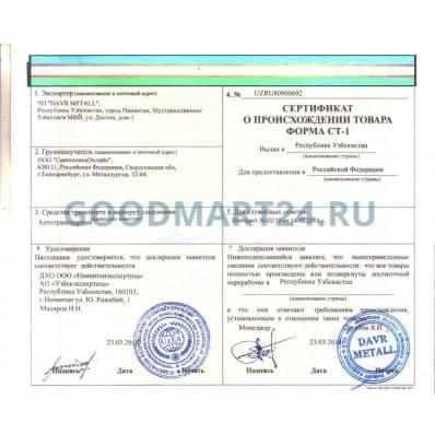 Чугунный казан Узбекистан 16 л. + стальная печь 2 мм. - фото 5818