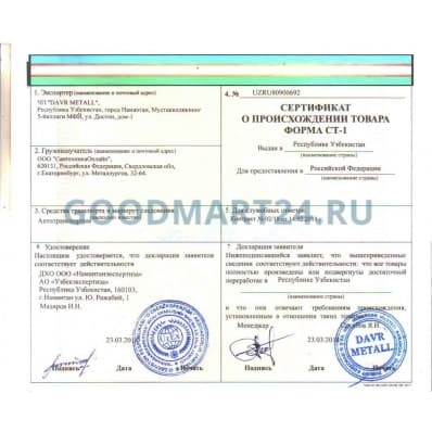 Узбекский чугунный казан 8 л. + печь с трубой - фото 5906