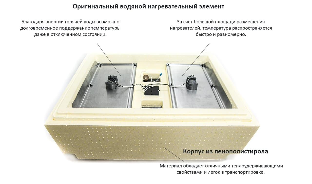 Инкубатор Золушка 45 яиц, ручной переворот,220/12В, цифровой терм. - фото 6159