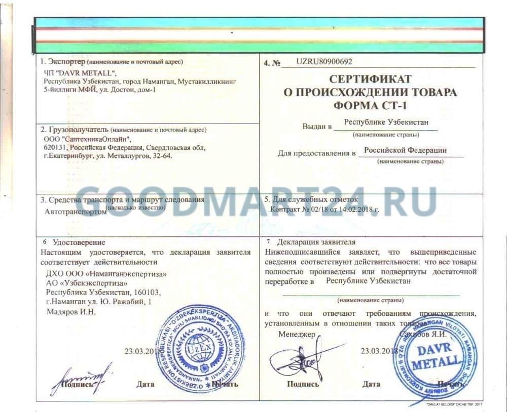 Узбекский казан 12 л. с КРЫШКОЙ СКОВОРОДОЙ, чугун, плоское дно - фото 8804